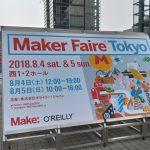 Maker Faire Tokyo 2018レポート【前半】