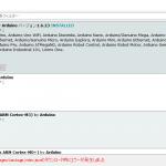 Arduinoのボードマネージャ―のダウンロードエラーの解決法